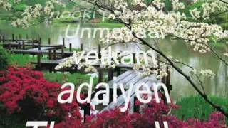 Tamil Christian Song - Thirupaadham Nambi Vandhen