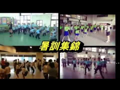 103.3.28東信國小民俗班畢業公演影片完整版0325