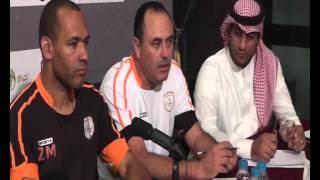 المؤتمر الصحفي للمدرب خوزيه مورايس قبل لقاء نادي الرياض