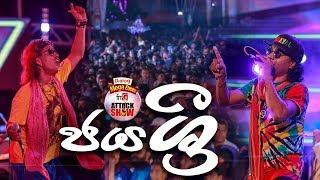 Jaya Sri | FM Derana Attack Show Elpitiya