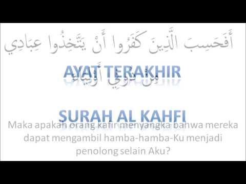 10 Ayat Pertama Dan Terakhir Surat Al Kahfi Agar Terhindar Fitnah Dajjal