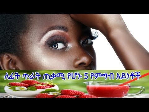 Ethiopia:5 Amazing Beautiful Face Food ...