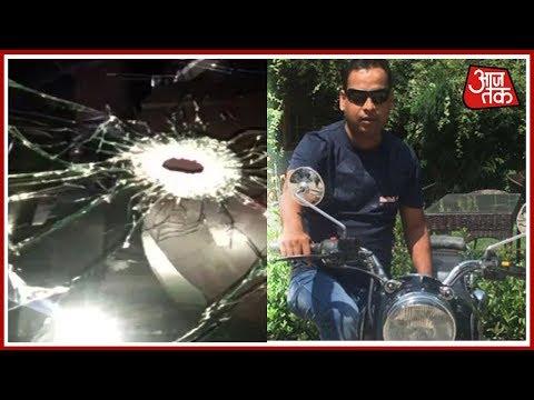 Lucknow गोली कांड की Report आयी सामने, मृतक के सर में मारी गयी गोली ! Breaking News