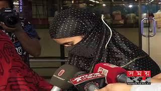 download musica সৌদি থেকে ফিরলো নির্যাতিত আরো ৭৮ জন নারী শ্রমিক Saudi Arabia Immigrant BD Women Somoy TV