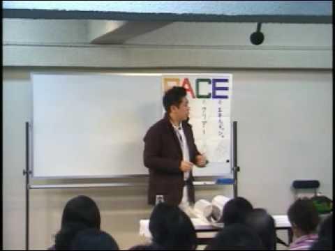 ブレインジムのご紹介 齋藤慶太 木曜会 2007年3月