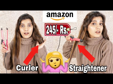 🤪Tested! 245/-Rs Nova 2 in 1 Hair Straightener + Curler On Amazon   Pass Or Fail   Super Style Tips