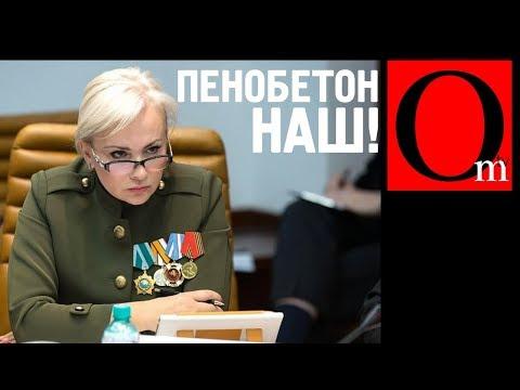 Пенобетон НАШ. Перлы федеральных СМИ РФ