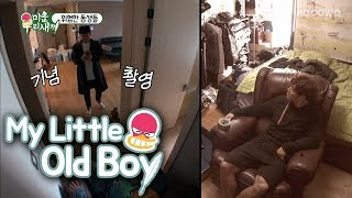 Haha and Se Chan Are Jong Kook's Close Friends!! [My Little Old Boy Ep 91]