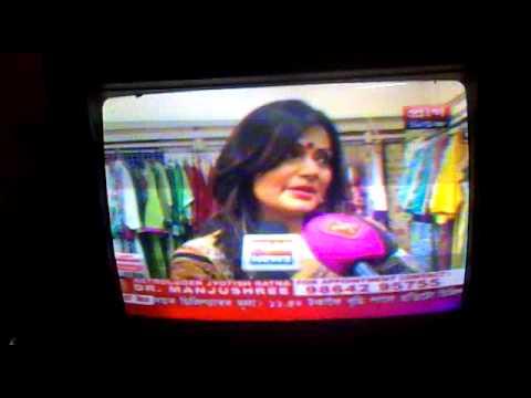 Ramdhenu Exhibition Organised By Care Assam.news On Prag Channel.mp4 video