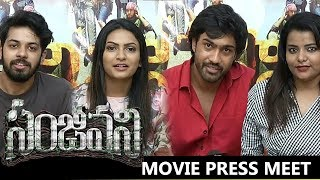 Sanjeevani Movie Press Meet | Anuraag, Mohan, Amogh, Tanuja | Latest Cinema News