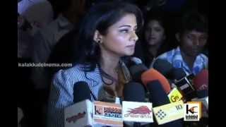 Charulatha - Charulatha Movie Audio and Trailer Launch