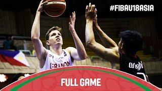 Lebanon v Indonesia - Full Game - 2016 FIBA Asia U18 Championship
