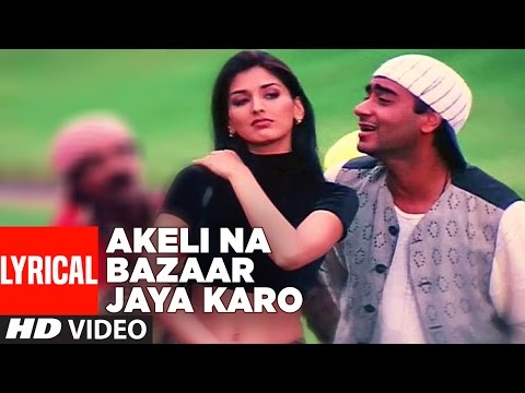 'Akeli Na Bazaar Jaya Karo' Lyrical VIDEO | Major Saab | Ajay Devgn, Sonali Bendre