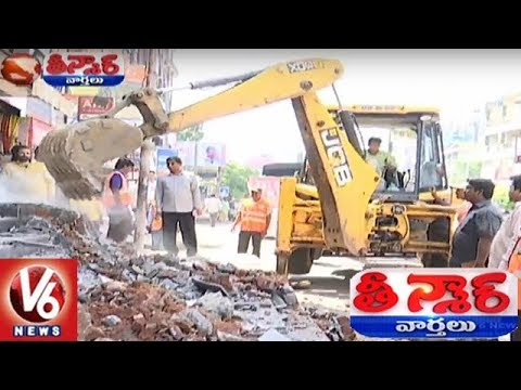 GHMC Launches Footpath Encroachment Demolition Process | Teenmaar News | V6 News
