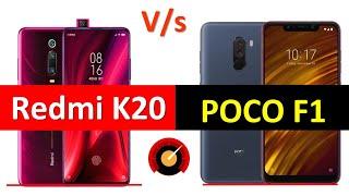 Redmi K20 Vs Poco F1 Comparison | Performance | Price | Camera | Battery | Display | Gaming