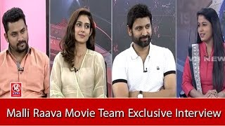 Malli Raava Movie Team Exclusive Interview | Sumanth | Aakanksha Singh | Producer Rahul