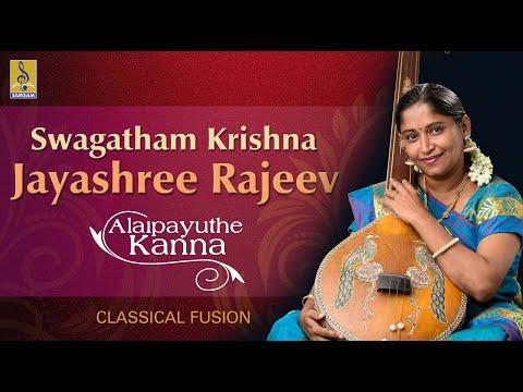 Swagatham Krishna - A Song From The Album Alaipayuthe Kanna Sung By Jayashree Rajeev video