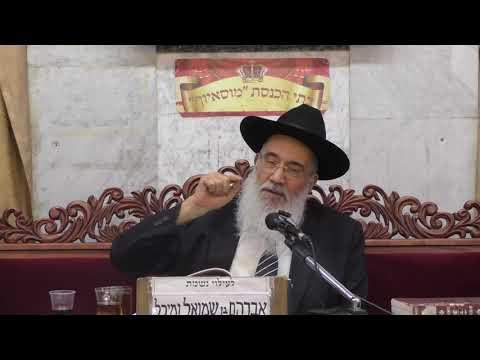 הרב יעקב שכנזי כבוד הזולת+הרב יוסף שטרית שופטי ישראל+הרב זרביב חודש הרחמים