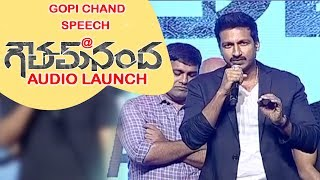 Gopichand Emotional Speech @ Goutham Nanda Audio Launch || Hansika || Catherine Tresa