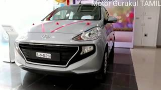 Hyundai Santro 2018 - Tamil Review