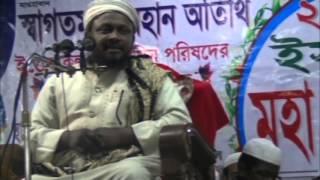 Bangla waz  Mufti Noman kasemi- (SUUD) BORURA 2016