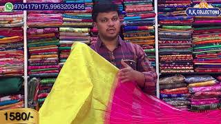 Low cost Kuppadam pattu Sarees Collection With Price I Epi 301 I RKCOLLECTIONS I 9704179175 I