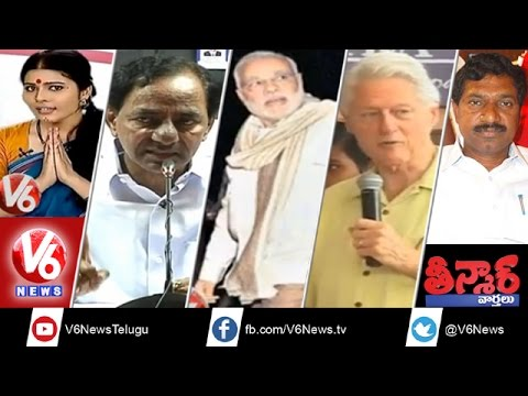 KCR warns land grabbers - Modi stylish looks - Hyderabad pollution - Teenmaar News July 17th 2014