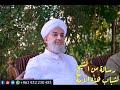 رسالة من الشيخ لشباب الامة الاسلامية..||فضيلة الشيخ د.محمود الحوت حفظه الله