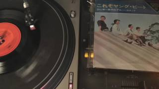 Jackey Yoshikawa And His Blue Comets Mas Que Nada