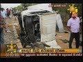 Hiru TV News 6.55 PM 25-06-2019