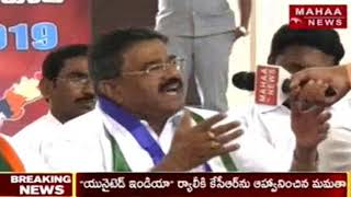 TDP Making Many Mistakes In Andhra pradesh | YCP Leader Hot Comments | #ElectionWar2019