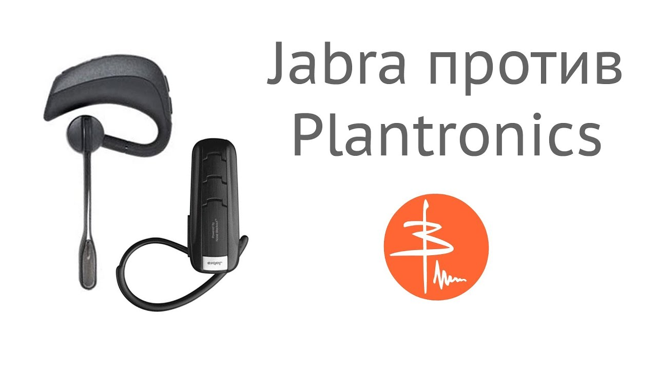 Plantronics hw710 cisco certified
