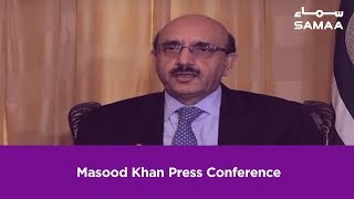 Masood Khan Press Conference | SAMAA TV | 16 February , 2019