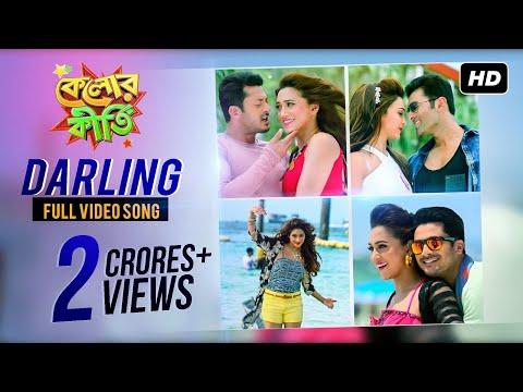 Darling | Kelor Kirti |Jisshu | Ankush | Mimi | Nusrat | Koushani | Raja Chanda | Dev Sen | 2016 thumbnail