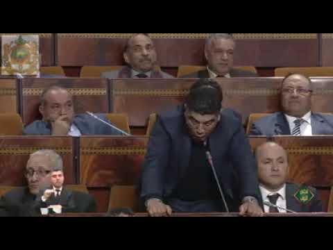 مصطفى مشارك في البرلمان وتردي الشبكة الطرقية بالإقليم