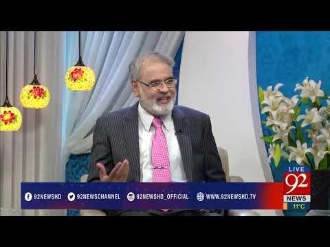 Subh E Noor ( Khana Kaba Ki Azmat O Fazilat)- 08-02-2017 - 92NewsHDPlus