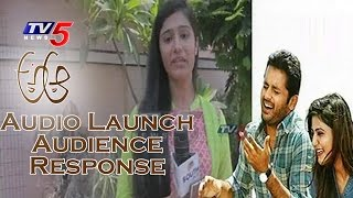 audience-response-on-a-aa-movie-nithin-samantha-trivikram-a-aa-audio-launch-tv5-news