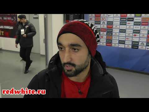 Александр Самедов после матча Спартак - цска 3:0