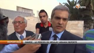 Maroc : le procès intenté par Moulay Hicham reporté