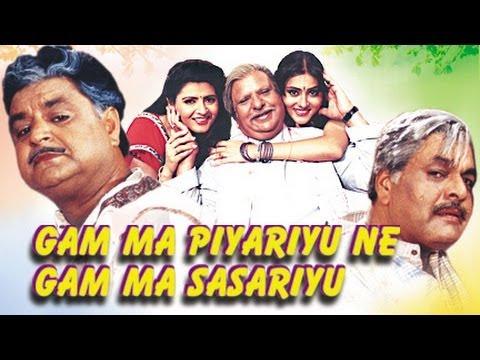 Gam Ma Piyariyu Ne Gam Ma Sasariyu video