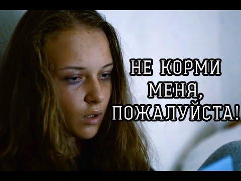Короткометражный фильм «Не корми меня, пожалуйста» | Лагерь Лидер в кадре