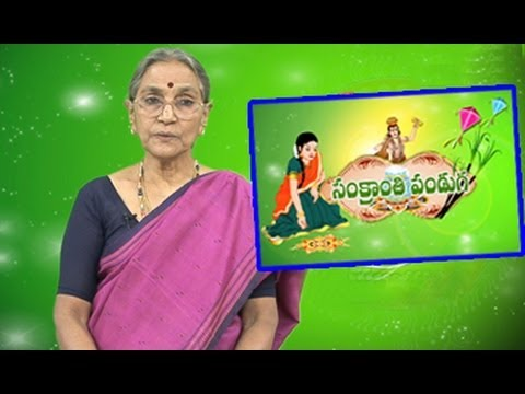 hqdefault Bhakthi TV