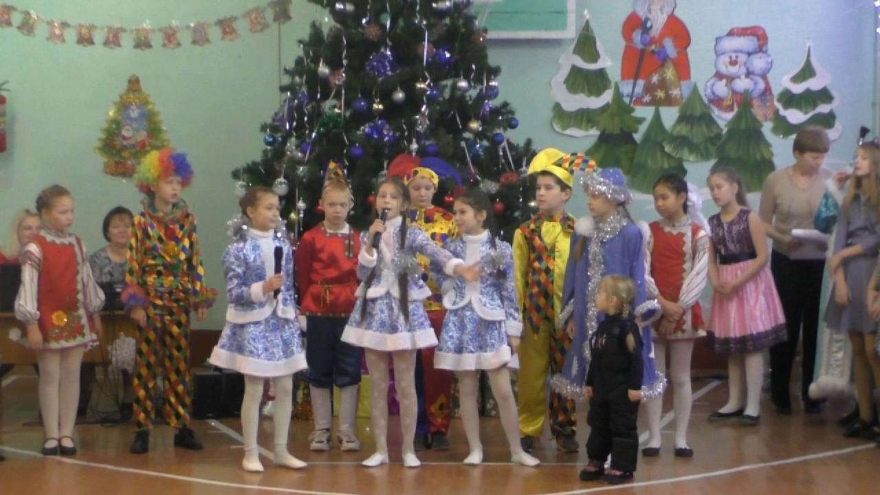 Новый год в школе начальная школа