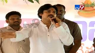 Pawan Kalyan meets farmers in Capital region