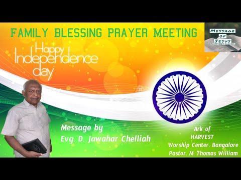 Family Blessing Prayer Meeting Part 3