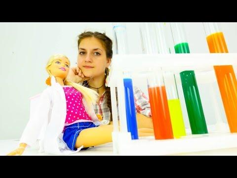 Куклы Барби - Школа и забавная ХИМИЯ. Новый цвет