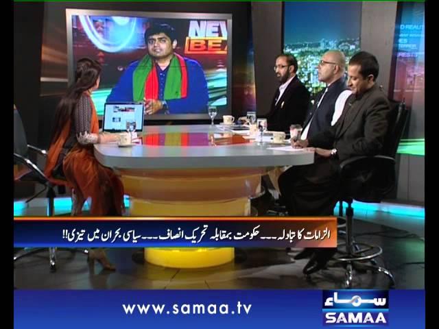 News Beat, 23 Nov, 2014