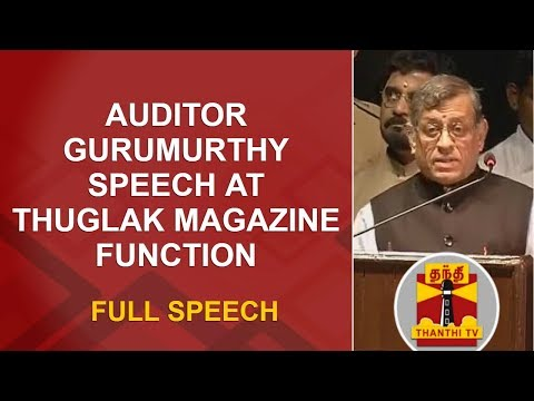 auditor s speech Auditor definition, a person appointed and authorized to examine accounts and accounting records, compare the charges with the vouchers, verify balance sheet and income items, and state the result.