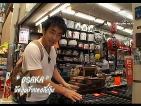 WABISABI_เปิดแดนซามูไร Osaka_โอซากา PART2