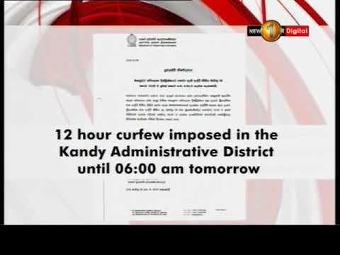 twelvehour curfew im|eng